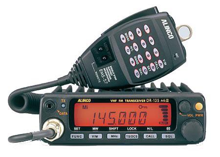 Автомобильная радиостанция Alinco DR-135FX