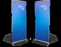 Роллап 2*2 м по индивидуальному заказу. Печать и конструкция