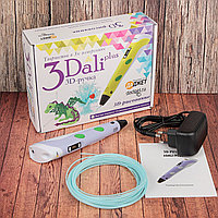 3D ручка 3Dali Plus Purple KIT