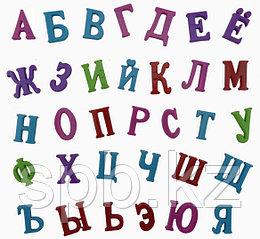 Русский алфавит 33 буквы магниты