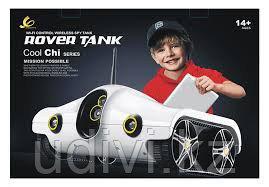Танк шпион Rover Spy Tank