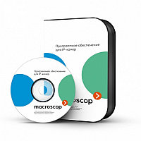 Macroscop ML