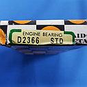 Полукольца разбега вала DOOSAN D2366, фото 3