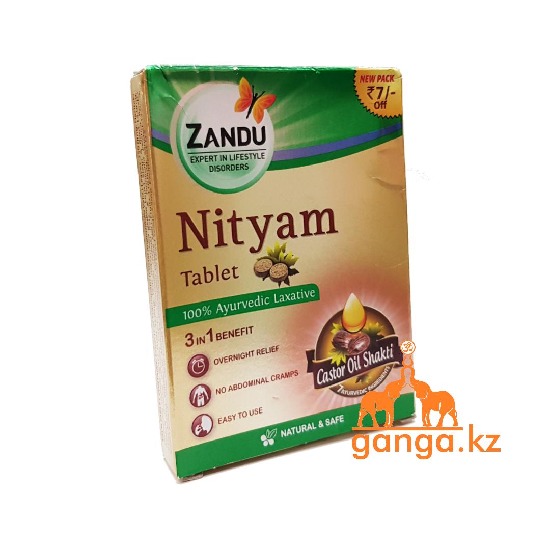 Нитьям - Натуральное Слабительное (Nityam ZANDU), 12 таб.