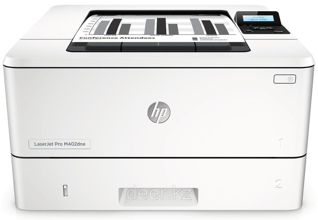 Лазерный принтер HP C5J91A HP LaserJet Pro M402dne (A4)