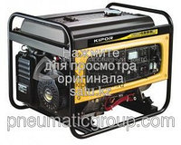 Бензиновый генератор KIPOR KGE 4000 Х