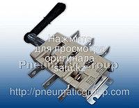 Рубильник ВР32-35В 31250-32 УХЛ3 Кореневой 250А, фото 1