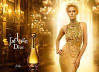 J'adore L'or essence Christian Dior ( 50 мг )