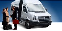 Аренда микроавтобуса для деловых поездок