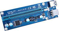 USB райзер 006c
