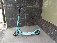 Самокат Sunbody Scooter