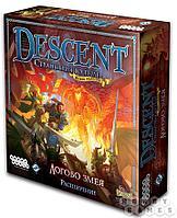 Настольная игра: Descent. Логово Змея, фото 1