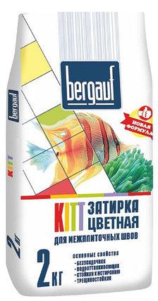 ФУГА-ЗАТИРКА Bergauf 2кг (бежевая), фото 2