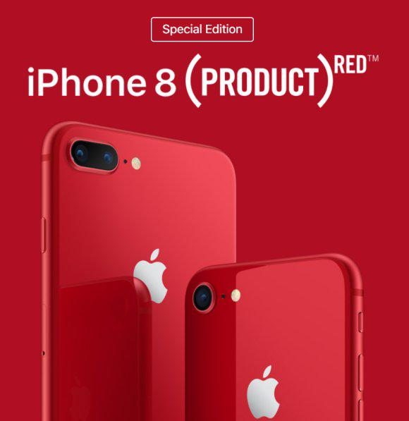 IPhone 8 64 Гб Red