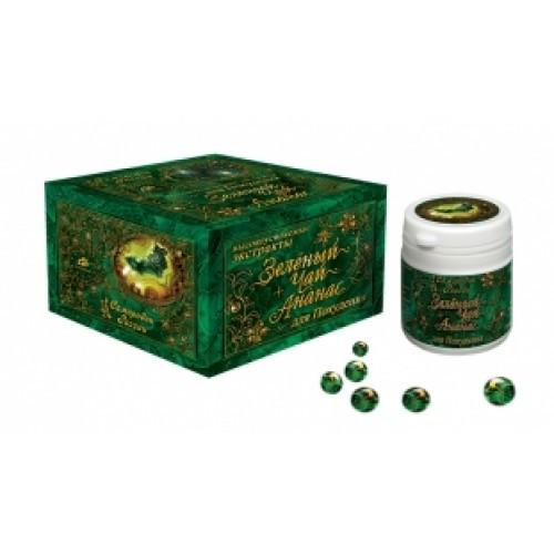 Зеленый чай + Ананас для похудения
