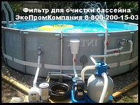 Фильтр для очистки воды бассейна Сокол, фото 1