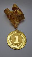 Медаль с лентой золото