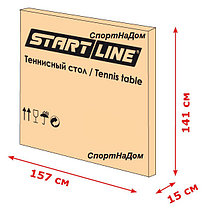Теннисный стол Start Line Compact Light LX (Indoor) для помещений доставка, фото 3