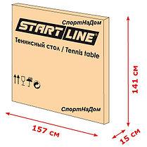 Теннисный стол Start Line Compact LX (Outdoor/Indoor) всепогодный доставка, фото 3