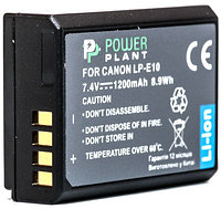 Аккумулятор PowerPlant Canon LP-E10 1200mAh