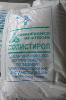 Полистирол МАРКА 525 общего назначения