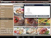 ТЕХНОЛОГИЯ RK-ORDER Прекрасная альтернатива бумажному меню, фото 3