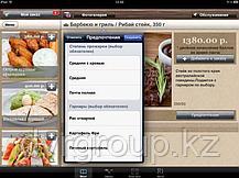 ТЕХНОЛОГИЯ RK-ORDER Прекрасная альтернатива бумажному меню, фото 2