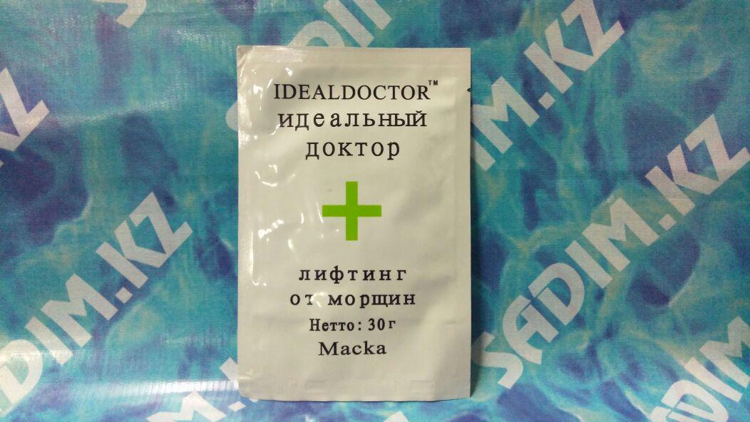 Идеальный доктор - Питательная и увлажняющая иаска для лица