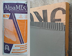 Клей штукатурка для теплоизоляции пеноплекса каменной ваты