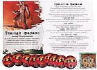 Ужас Аркхэма. Проклятие Черного Фараона (2-е. рус. изд.), фото 7