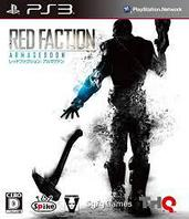 Red Faction: Armageddon ( PS3 )