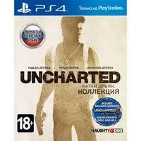 Uncharted Натан Дрейк коллекция : Судьба Дрейка , Иллюзия Дрейка , Среди воров ( RUS ) ( PS4 )