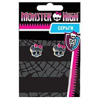 Серьги Monster High