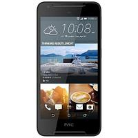 Смартфон HTC Desire 628 LTE DS, Grey