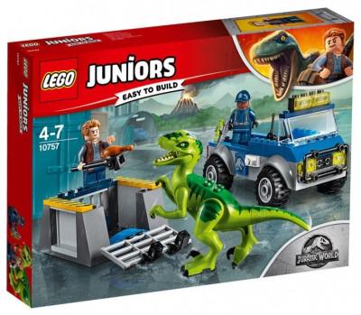 Lego juniors - Побег Ти-Рекса