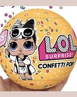 Лол Оригинал - LOL Surprise Confetti Pop 3 серия( 2 волна)