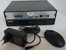 Видеорегистратор CENMAX IP формата 16 канальный