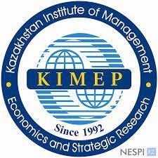 KIMEP University высшее учебное заведение Монтаж,установка  СИСТЕМЫ КОНТРОЛЯ И УПРАВЛЕНИЯ ДОСТУПОМ, Интегрированная система безопасности «Интеллект»