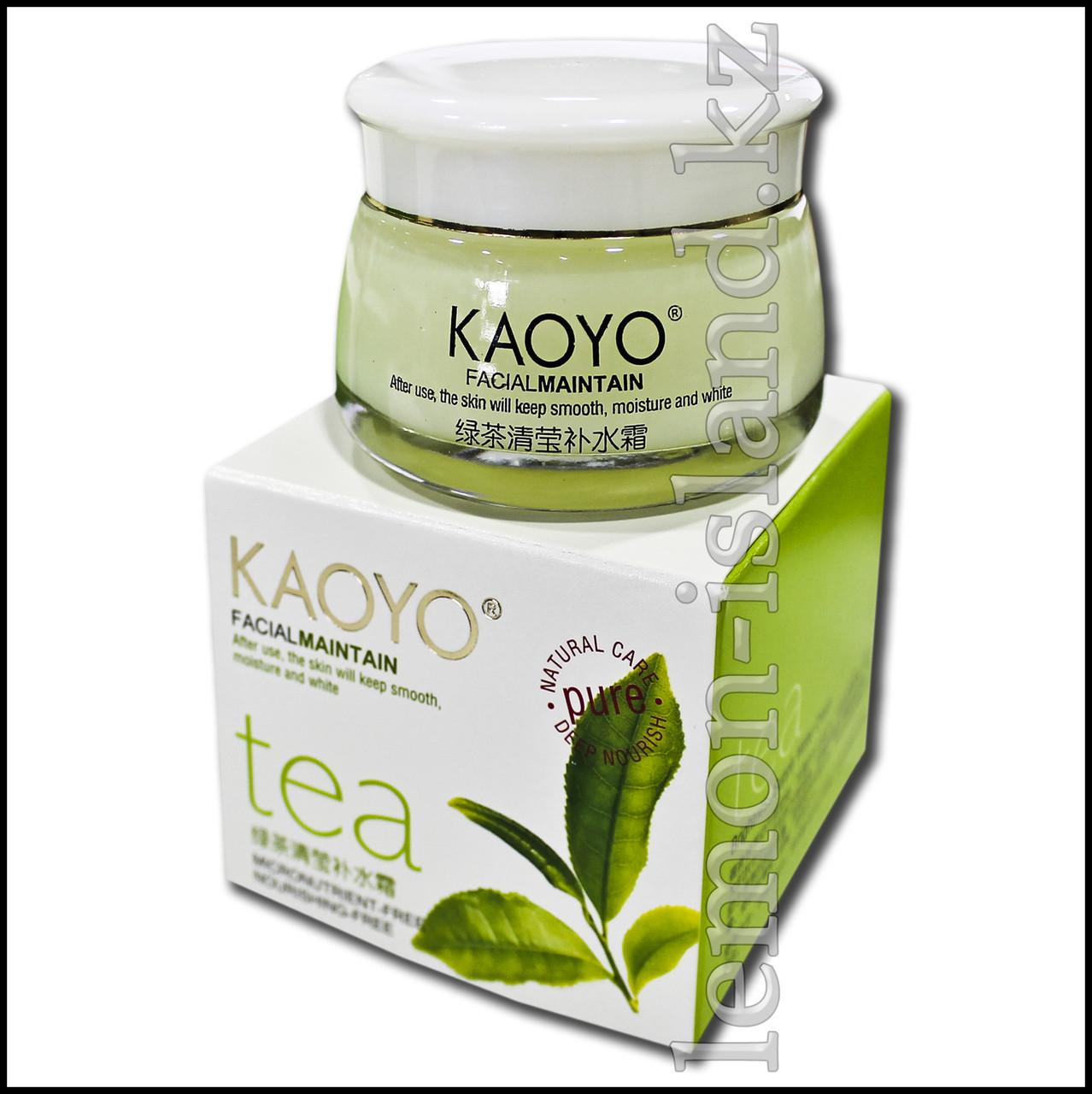 Крем для лица Kaoyo увлажняющий с экстрактом зелёного чая.