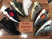 Кроссовки Adidas B-346 размеры 36-41