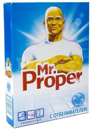 МОЮЩЕЕ СРЕДСТВО для полов Mr.Proper 400гр., фото 2