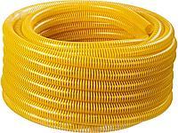 ЗУБР Шланг напорно-всасывающий со спиралью ПВХ, 10 атм, 25мм х 15м