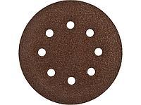 Круг шлифовальный из абразивной бумаги, ЗУБР Стандарт 35350-150-060, на велкро основе, 8 отв., Р60, 150мм, 5шт