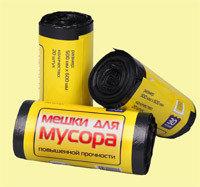 Мешки для мусора 60 л (20 шт) Синтерком (Россия)