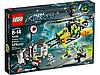 LEGO Ultra Agent Ядовитое нападение Токсикиты