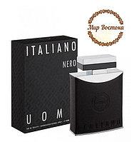 Мужские духи парфюм Italiano Nero Armaf (for men) Армаф