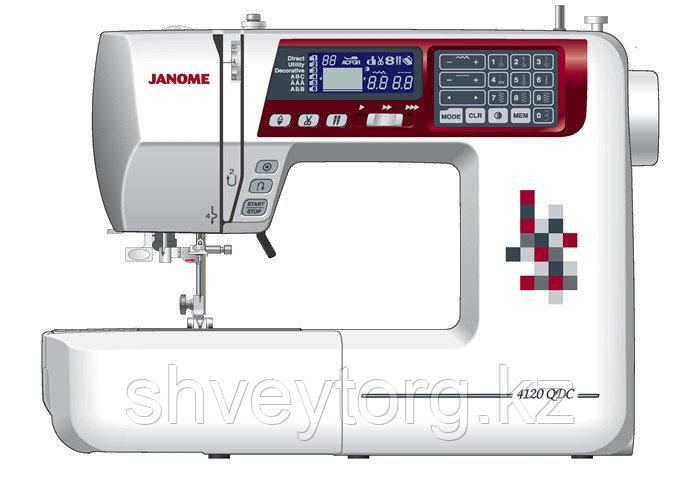 Компьютеризированная швейная машина Janome 4120DC