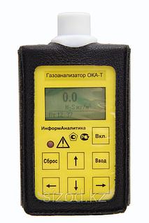 Газоанализатор ОКА-Т (H2S сероводород)
