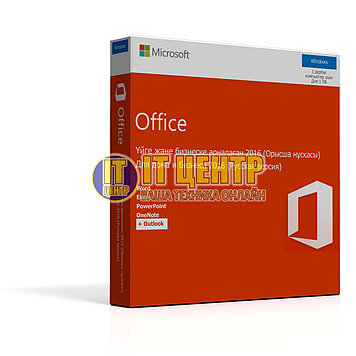 Microsoft Office Home and Business 2016, 1ПК, DVD, BOX