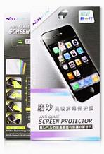 Пленка защитная NILLKIN Asus Zenfone 4 High Level Crystal screen protection